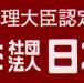 logo-resized (1)
